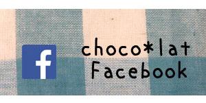 フェイスブックのイメージ